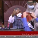Rajya Sabha passes 2 contentious farm bills amid massive uproar, Modi says 'watershed moment'