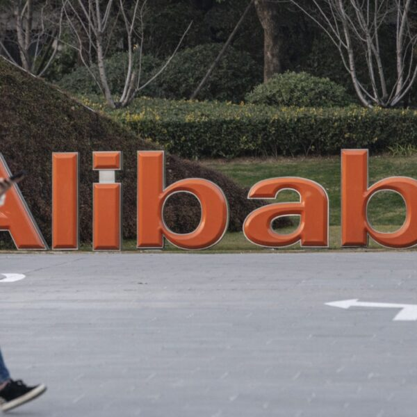 China just fined Alibaba $2.8 billion dollars. It spells end of big tech's romance with State